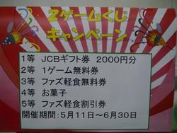 P1040339.JPG